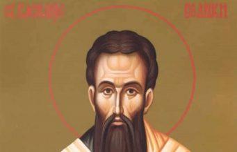 Sveti Vasilije Veliki foto vesti.knjazevac.org min