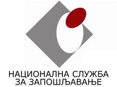 Nacionalna-Sluzba-za-Zaposljavanje