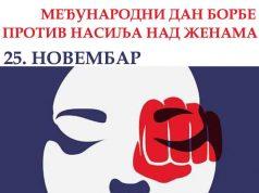 medjunarodni dan borbe protiv nasilja nad ženama